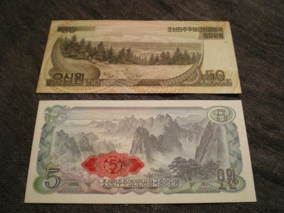 北朝鮮コレクション (2)