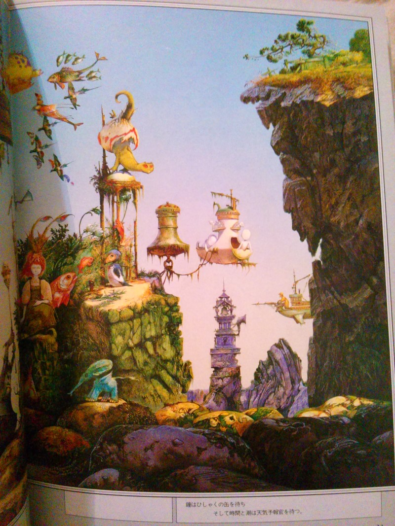 Patrick Woodroffe - The Second Earth (2)
