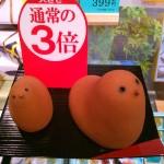 でかいひよこ(銘菓)