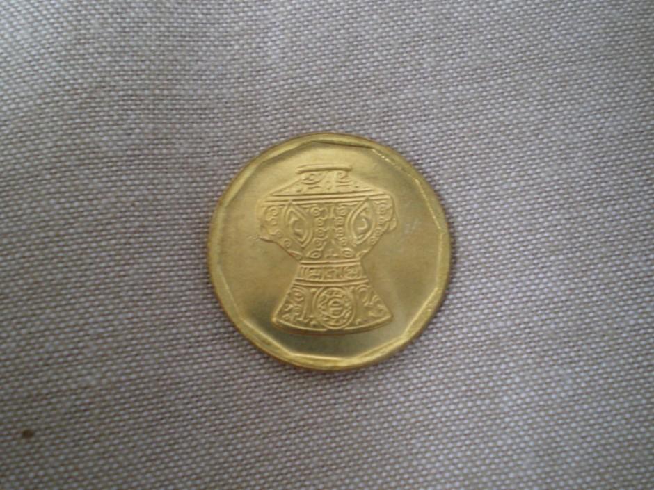Egypt - Coins (5)