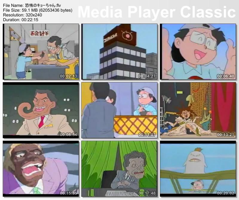 恐怖のキョーちゃん.flv_thumbs_[2013.08.14_14.14.28]
