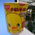 チキンラーメンひよこパック(2013夏ファイナルジャパン仕様)