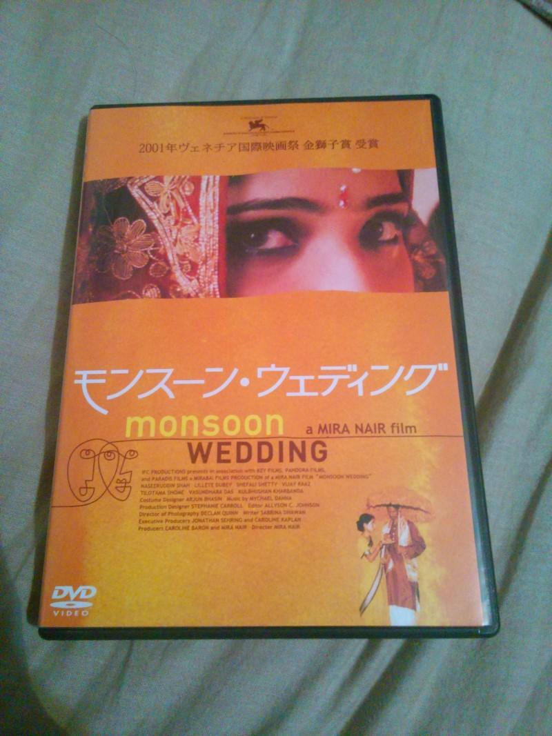 モンスーン・ウェディング (2001) Front