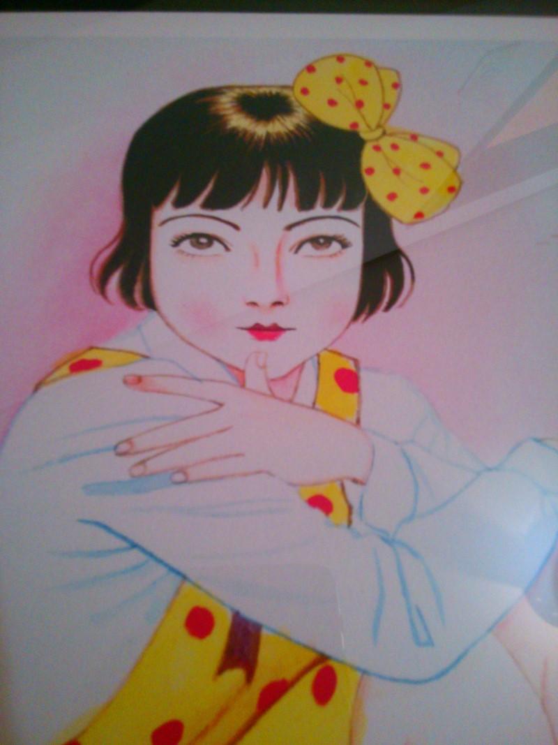 みどりちゃん (ジクレー) (3)