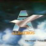 バニシング・サブウェイ 字幕 アルバトロス 1996
