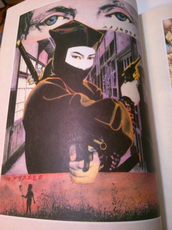 丸尾末広 - 丸尾画報Ⅱ (1996年) (7)