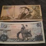 北朝鮮コレクション①(紙幣と切手)