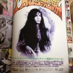 J・A・シーザー の世界 (BURST 2001年10月号)