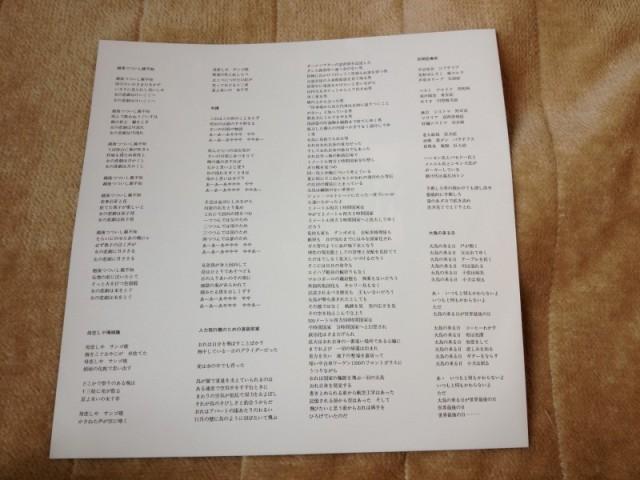 J・A・シーザー・リサイタル 国境巡礼歌 LP 2002 (7)
