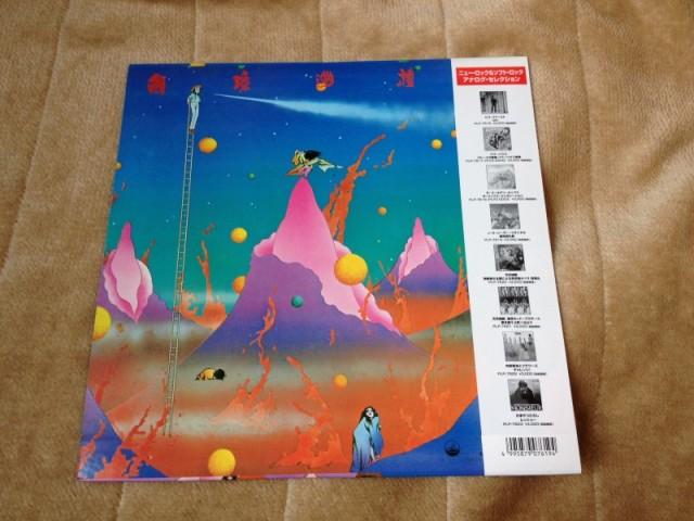 J・A・シーザー・リサイタル 国境巡礼歌 LP 2002 (2)