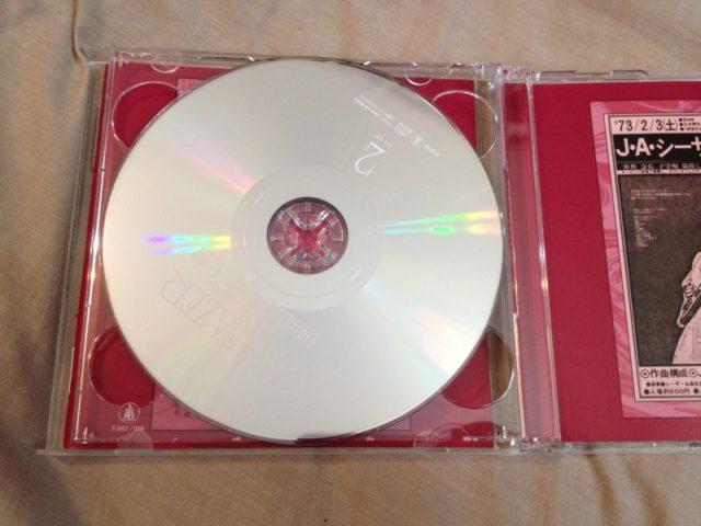 J・A・シーザー - 国境巡礼歌 完全盤 (FUJI) (4)