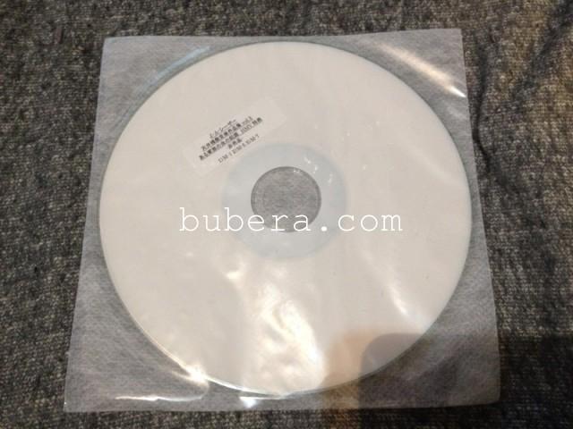天井棧敷音楽作品集Vol.3 ある家族の血の起源 + 限定盤 HMV