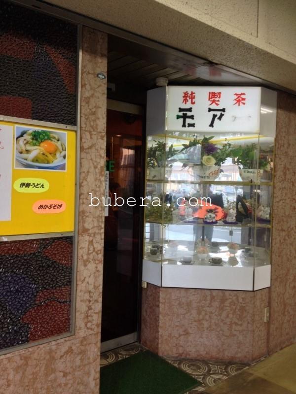 伊勢神宮のお参り2014 (5)