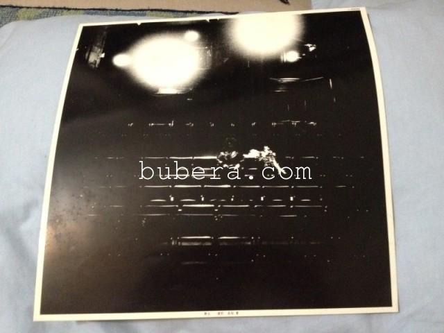 森田童子 マザー・スカイ LP ワーナー 1980年 (5)