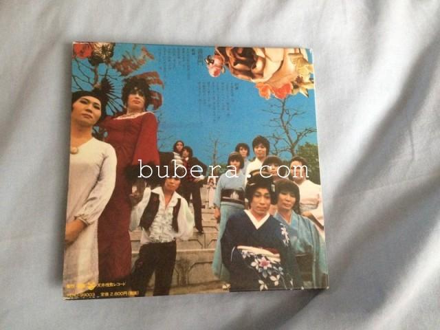 薔薇門 紙ジャッケットCD 2004 ダイキサウンド  とうごうけん  J・A・シーザー (2)