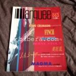 Marquee 1995年12月号 vol.063 (マーキームーン社) (J・A・シーザー特集)