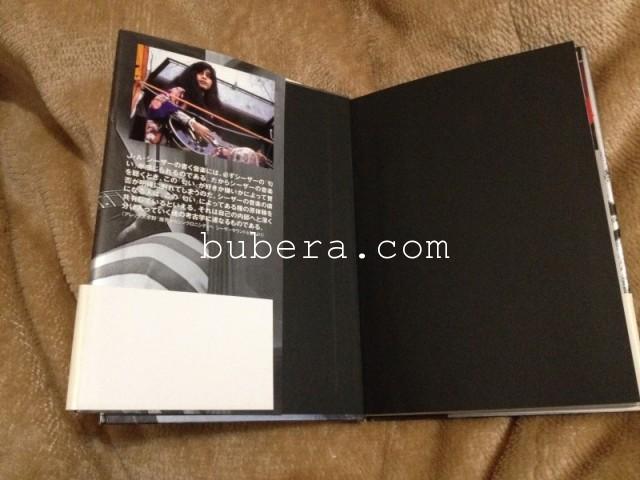 J・A・シーザーの世界 冥蔵歌 J・A・シーザーライブ封印歌集 (白夜書房) 2002年 帯付き (6)