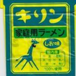 キリンラーメン(塩、ミソ、しょうゆ)
