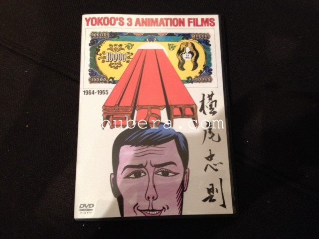 YOKOO FILMS ANTHOLOGY64-65 (3)