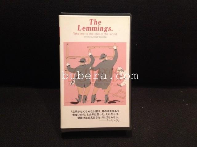 天井桟敷 レミング VHS 1983 (2)