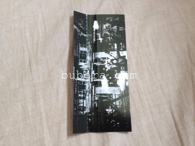J・A・シーザー - SUNA オリジナルサウンドトラック (7)