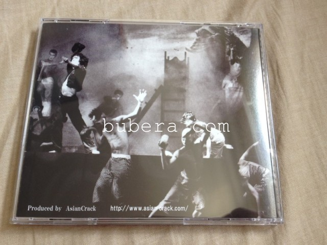 J・A・シーザー - SUNA オリジナルサウンドトラック (5)