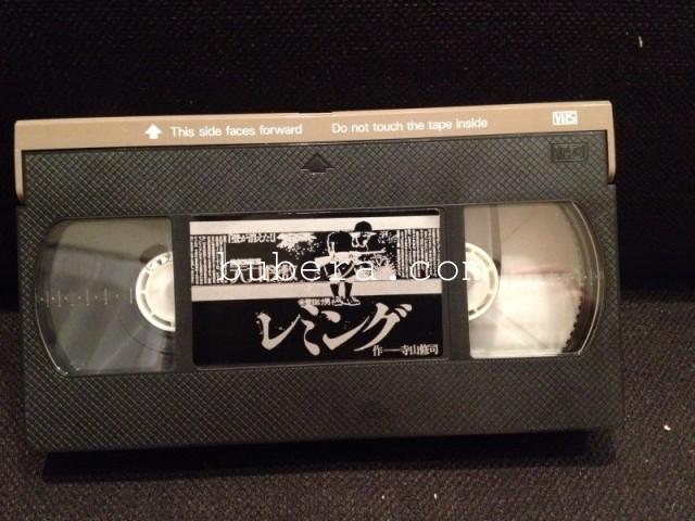 天井桟敷 レミング VHS 1983 (4)