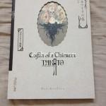 山本タカト – キマイラの柩 (エディシオン・トレヴィル)