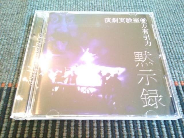 J・A・シーザー - 万有引力◎黙示録 (1)