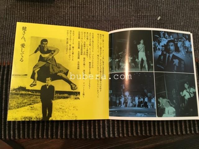 天井棧敷・舞台&映画音楽集 書を捨てよ町へ出よう (9)