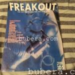 FREAK OUT 1995/1 VOL.5 丸尾末広他