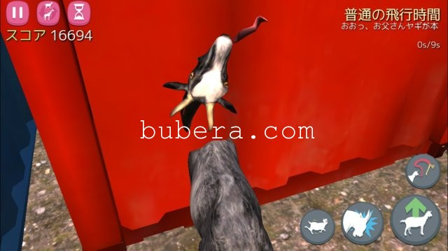 GOAT SIMULATOR (iOS) (3)