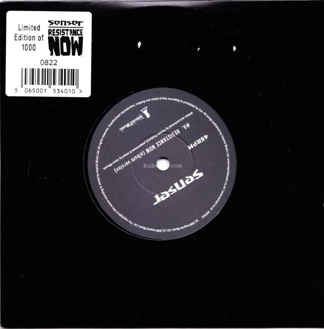 Senser - Resistance Now (Imprint Music) (Vinyl) (7) Front