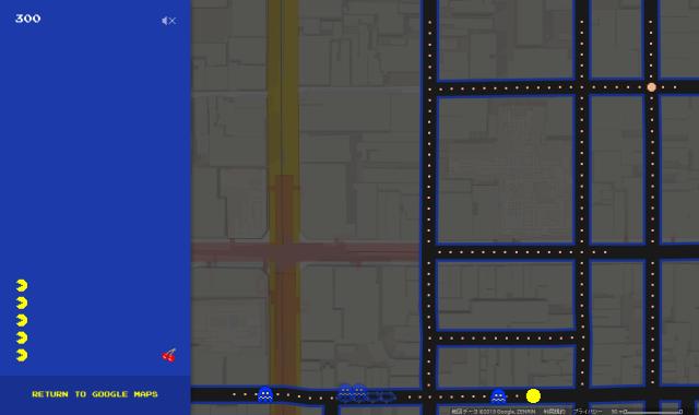 Googleマップでパックマン