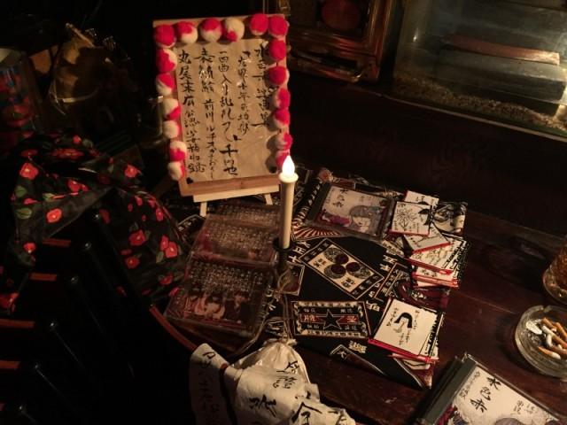 水色赤 20151129 @ 壊れかけのメロスVol.10 (大久保水族館) (3)
