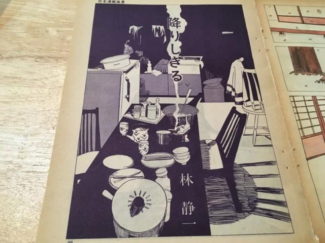 COM こむ 71年04月 Vol.5, No.04 (1)