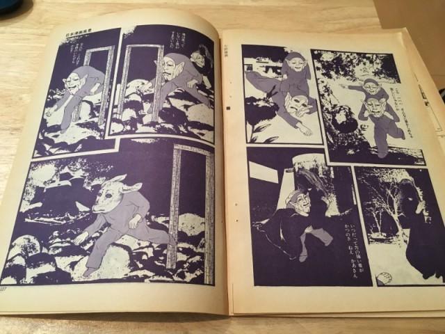 COM こむ 71年04月 Vol.5, No.04 (8)