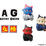VAG(VINYL ARTIST GACHA) SERIES 6 ワンダー正光(少女椿)