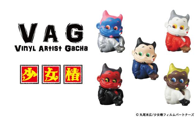 vag6_syojotsubaki