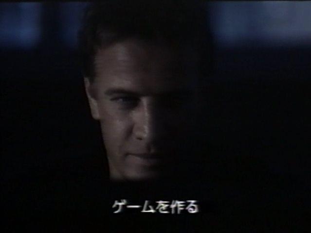 ニルヴァーナ 1997 (1)