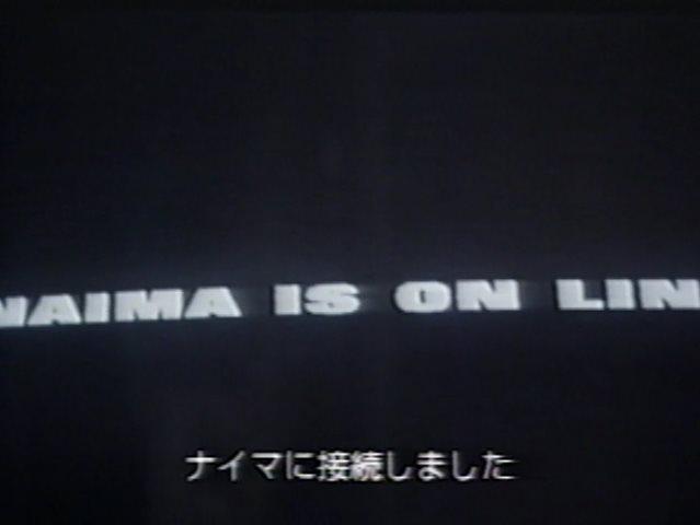 ニルヴァーナ 1997 (4)