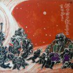 友川かずき – 桜の国の散る中を (CD) (1995)