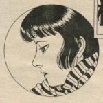 漫画エロス 1983/08他 丸尾末広/少女椿掲載