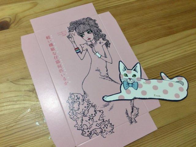 宇野亜喜良書き下ろしオリジナルギフトボックス マジョリ画 (カード)