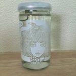 宇野亞喜良デザイン・ワンカップ (日本酒マニアック博)