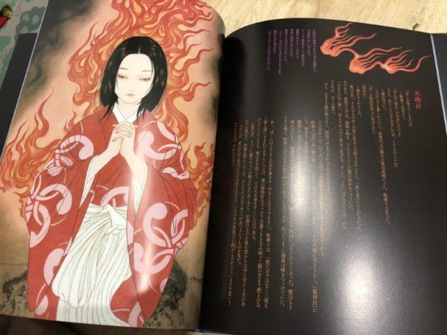 寺山修司 『時をめぐる幻想』 (スリーブケース付き) (5)
