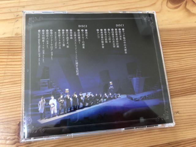 レミング -壁抜け男- ドラマCD クラウドファンディング限定版 (5)