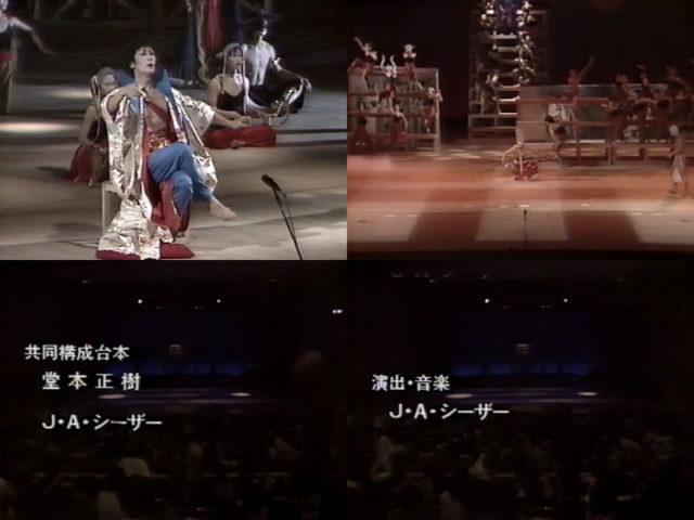 19840721 @ ロックケチャオペラ 虹翔伝説 (2)