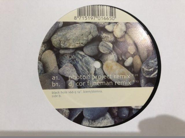 Andain - Beautiful Things (Black Hole Recordings) (Vinyl) 2003 (4)