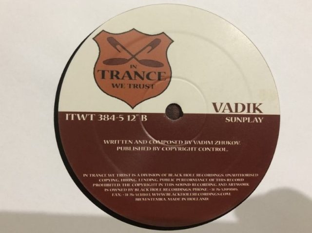 Vadik - Earth's Breathing (In Trance We Trust Vinyl) 2006 (3)